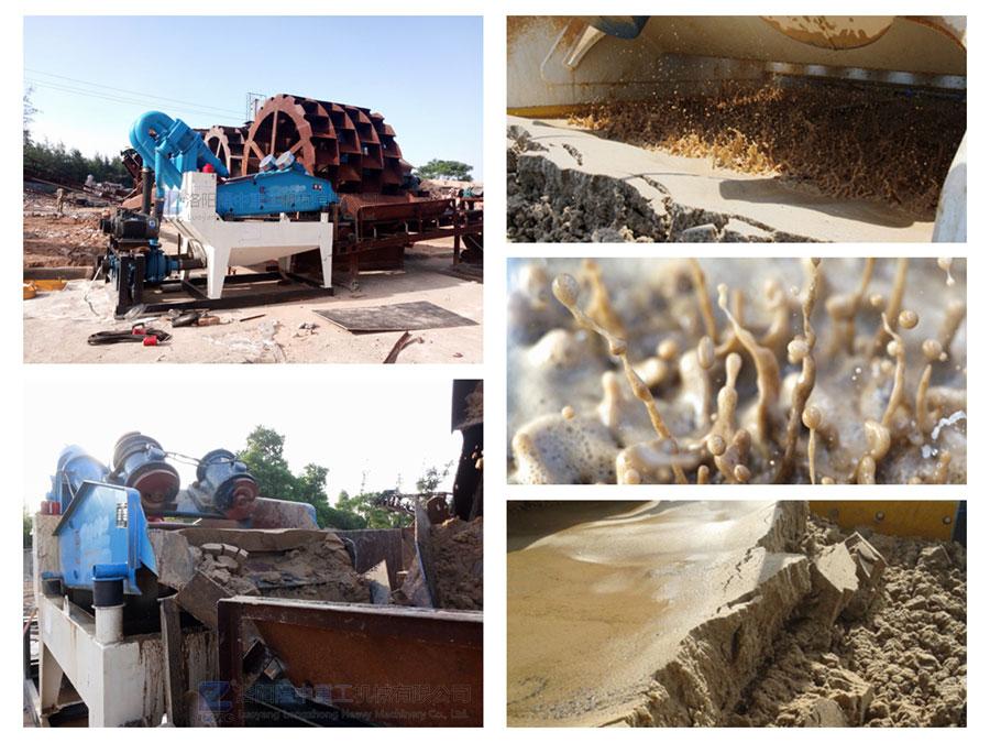 细沙回收机出砂效果