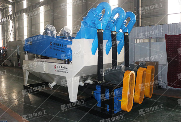 LZ900细砂回收机