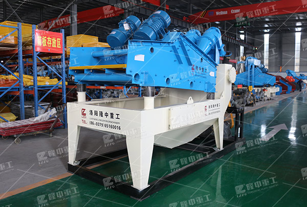 LZ650细砂回收机