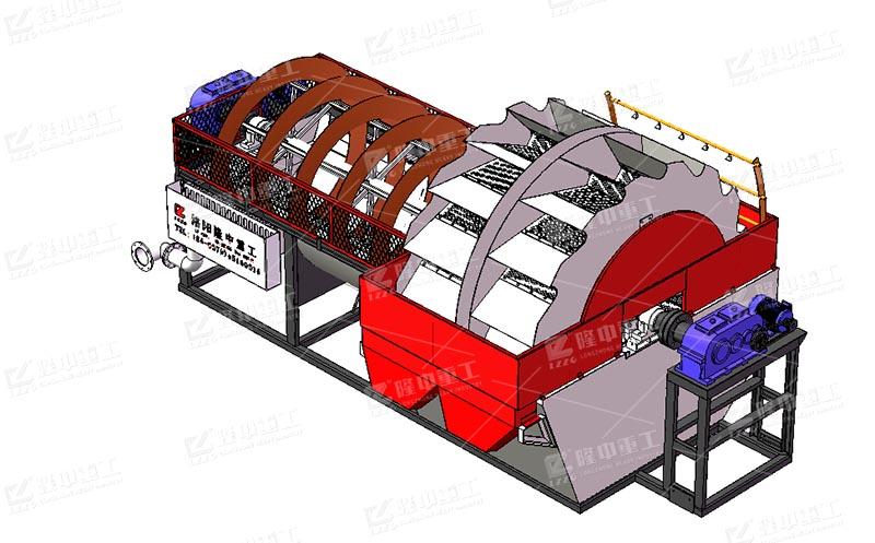螺旋回收机
